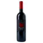 Вино Mukuzani (красное, сухое), 0.75 л. 2015 г. (S)