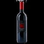 Вино Saperavi (красное, сухое), 0.75 л. 2017 г. (S)