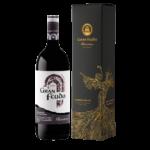 Вино Gran Feudo Reserva (красное, сухое), 1,5 л. 2010 г. (S)