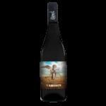 Вино El Ilusionista (красное, сухое), 0.75 л., 2016 г. (S)