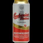 "Пиво ""Budweiser Budvar"", 0.5 л."