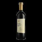 Вино Ca de Iò Sangiovese Puglia IGP ( красное, сухое) 0,75 л