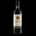 Вино Fontegaia Montepulciano D'Abruzzo (красное, сухое), 0.75 л., 2016 г. (S)