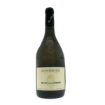 Вино Condrieu (белое, сухое), 0,75 л., 2016 г. (S)
