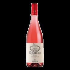 Вино Le Rose di Regaleali, 0.75 л., 2017 г.