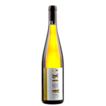Вино Riesling Jules Geyl, 0.75 л., 2016 г.