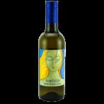 Вино Anthilia, 0.375 л., 2016 г. (s)
