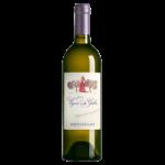 Вино Vigna di Gabri, 0.75 л., 2016 г. (s)