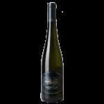 Вино Sauvignon Blanc Smaragd, 0.75 л., 2012 г. (s)