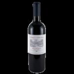 Вино Lucilla, 0.75 л., 2015 г. (s)