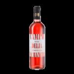 Вино Campo de la Mancha Rosado, 0.75 л. (s)