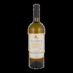 Вино San Giorgio Plutarco Malvasia Bianca Puglia (белое, полусухое) 0,75л