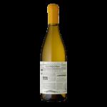Вино Gorgona, 0.75 л., 2016 г. (s)
