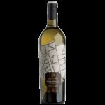 Вино Finca Montico, 0.75 л., 2016 г. (s)