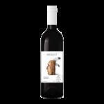 Вино Merlot Chile (красное, сухое) 0,75л