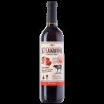 Вино Steakwine Malbec, 0.75 л., 2017 г. (s)