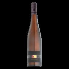 Вино Escherndorf am Lumpen 1655 Silvaner GG, 0.75 л., 2016 г. (s)