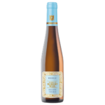 Вино Rheingau Riesling Trocken, 0.375 л., 2016 г. (s)