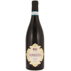 Вино Amarone della Valpolicella Villa Fura, 0.75 л.